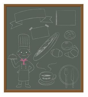 Cafe style choke illustration set