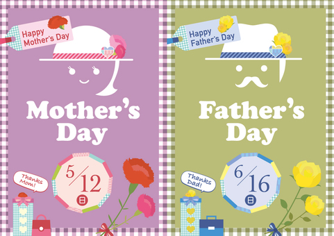 2019 _ Mother's Day & Father's Day _ 04
