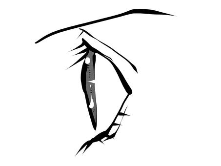 Eye icon / sideways