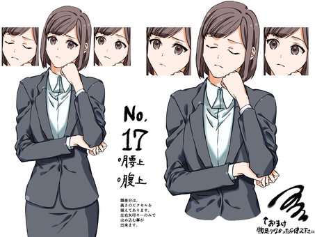 OL Yamada 17