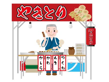 Yakitori's stall