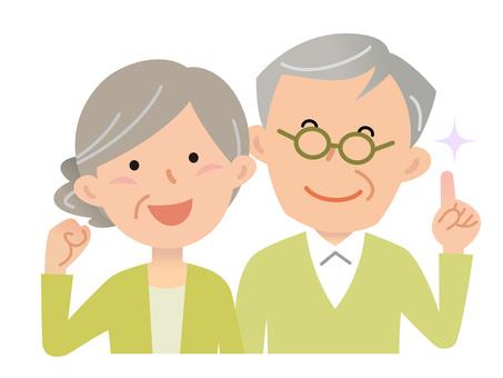 5922. Senior couple, upper body