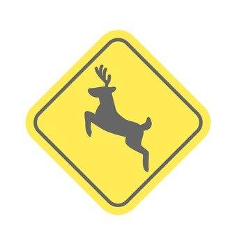 標識(鹿)