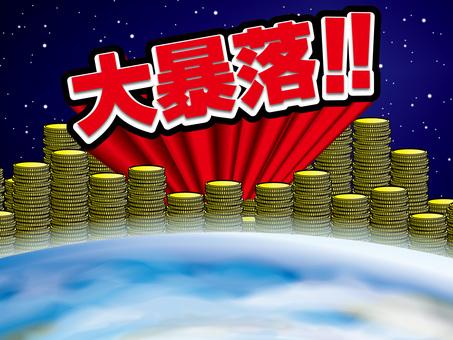 Investment crash (4) Earth