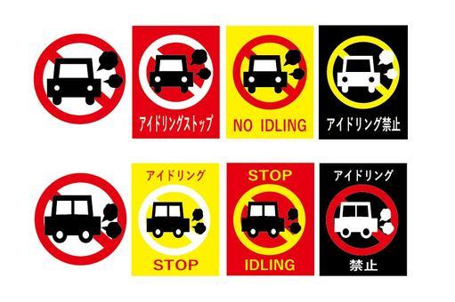Idling stop
