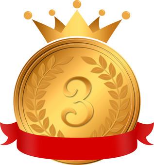 medal 7-5