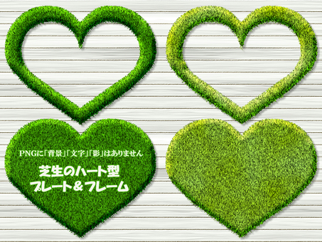 Lawn Heart Frame Green Yellow Green
