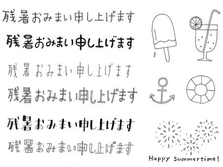 Fonts _ after summer heat
