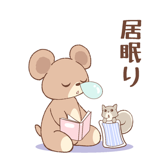 Bear doze