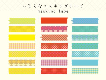 各種美紋紙膠帶套