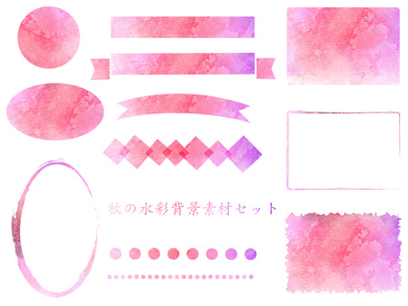 Watercolor background set ver 29