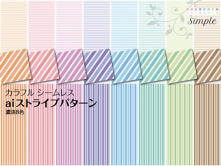 Simple seamless _ stripe pattern