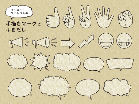 Hand drawn marks and speech bubbles