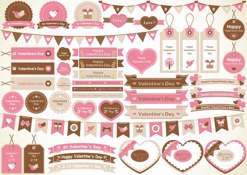 발렌타인 128