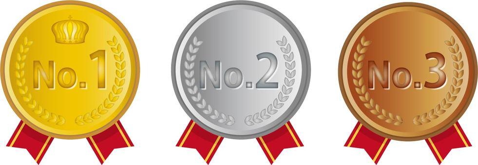 A medal