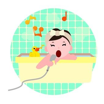 A woman singing in the bath
