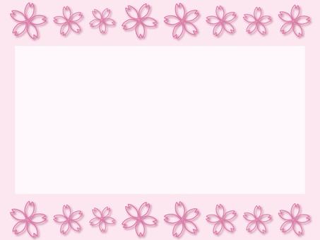 Frame 15 Sakura