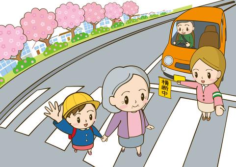 Traffic Safety Crosswalk 1