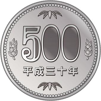 2018 년 500 엔 구라