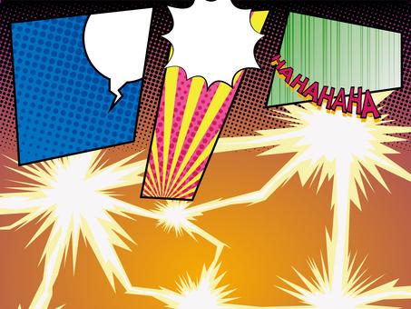 미국 만화 바람 프레임 나누기 프레임 1 가로