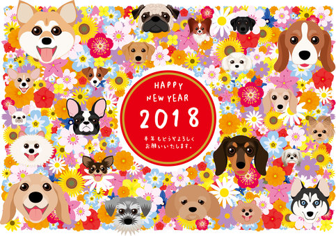 2018 New Year's cards dogs and flowers