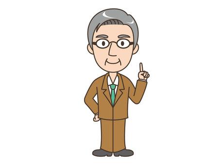 Person / Male / Businessman 03