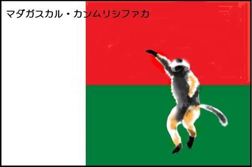 Flag of the world and a rare animal 10