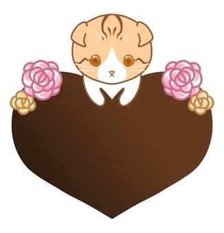 Valentine ④