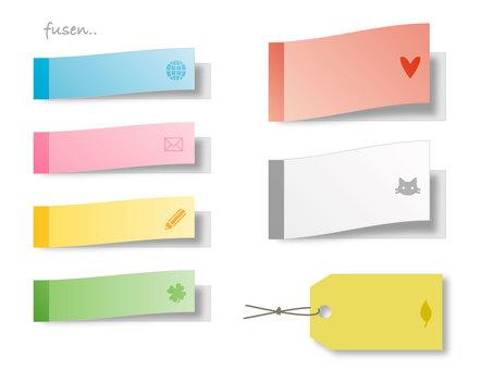 Fudge tag mini material