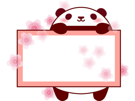 Panda and cherry frame