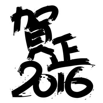 Kaori · 2016 · Black