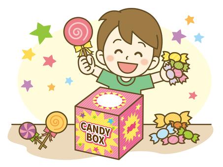 Sweets grabbing (boys)