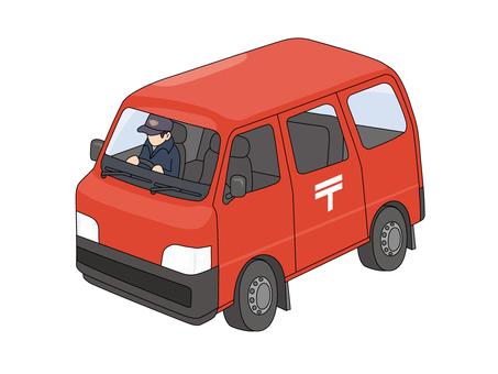 A postal car