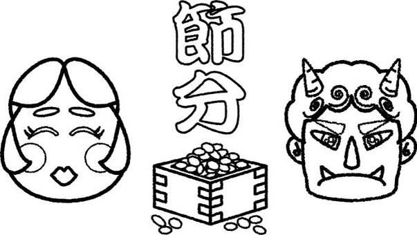 Setsubun 01 Monochrome
