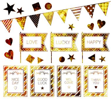 Various pattern frame 04