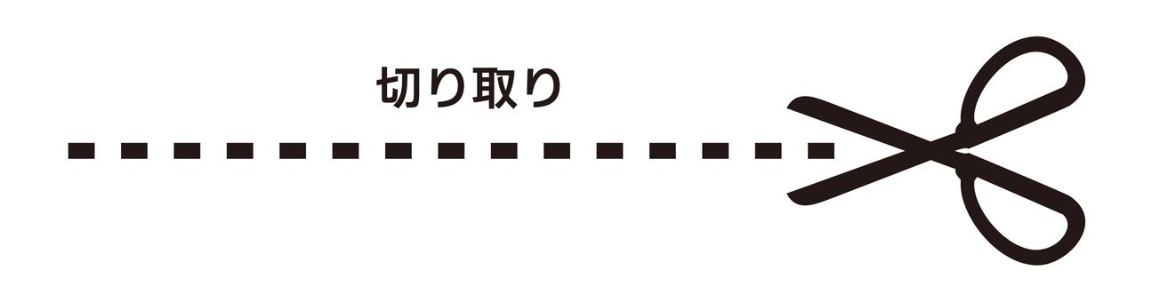 Cut Line 01