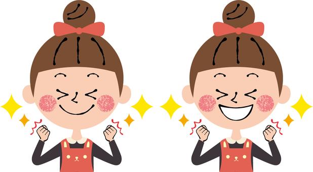 Fun happy happy girl child upper body