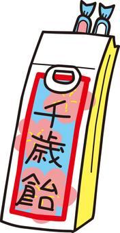 Chitose candy, Shichigosan