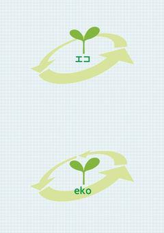 eko Eco Arrow Material