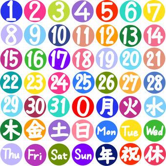 Calendar material (transparent letter colorful)