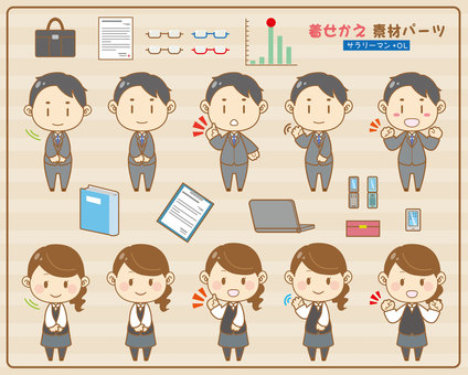 Office workers and OL_Dress set