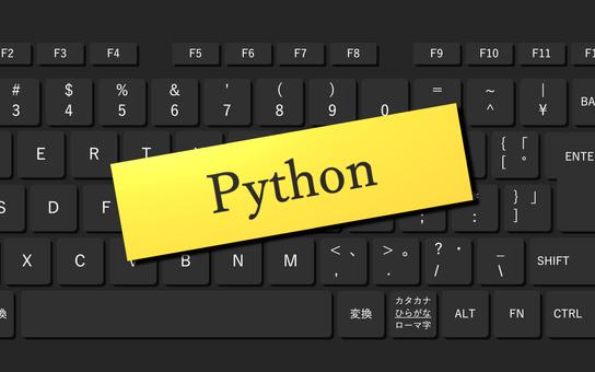 Python and PC Keyboard