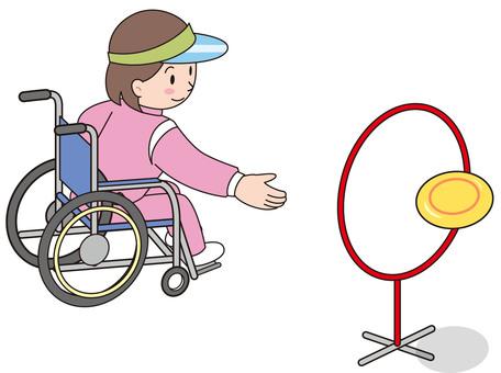 Flying Disk Illustration Disabled