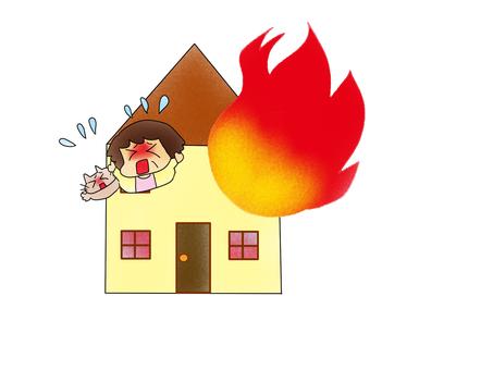 Fire, please help!