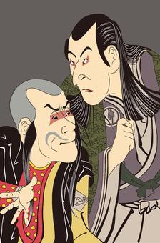 Kawahata god eye and demon Sado Bun color