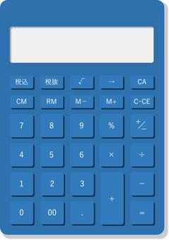 Calculator (blue)