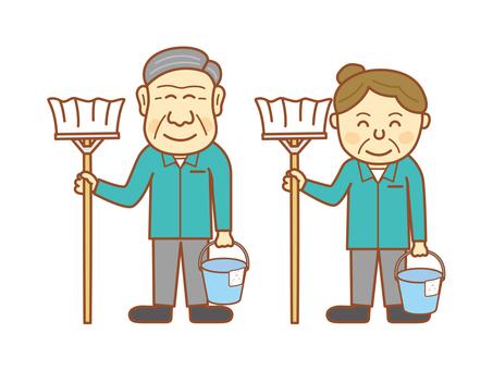 Cleaner (Senior -5)