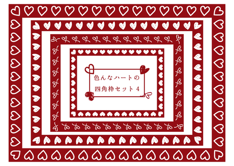 101. Various cute design Heart rectangular frame