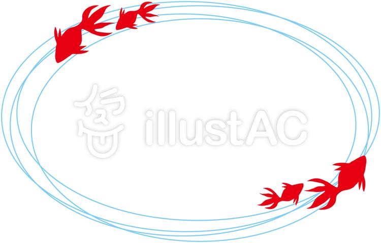 金魚(上から)のイラスト
