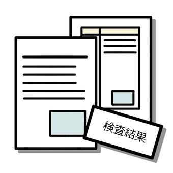 Inspection result paper